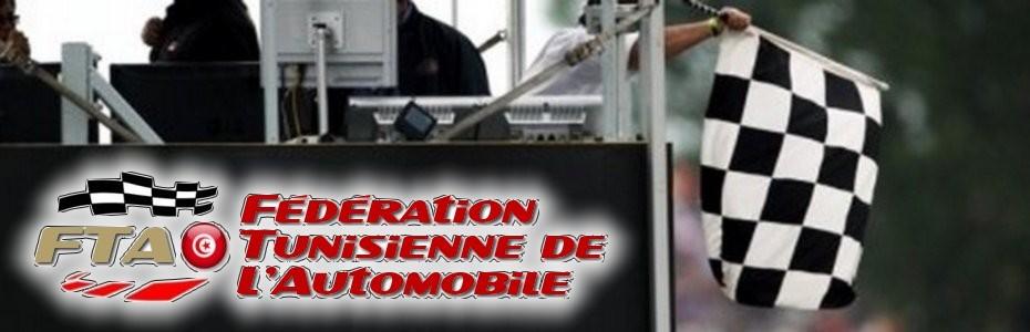 Constitution de la Fédération Tunisienne de l'Automobile