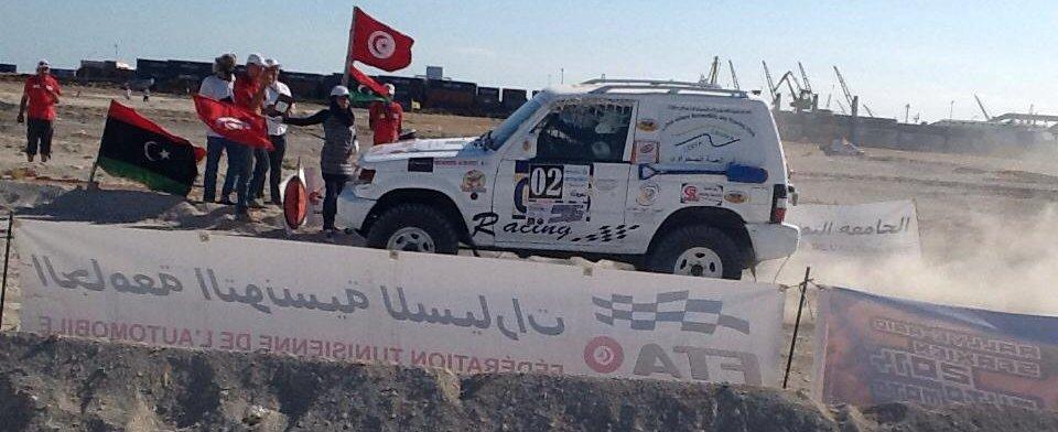 Résultat du Rallye Sfax du 29 Mai au 1er Juin 2014