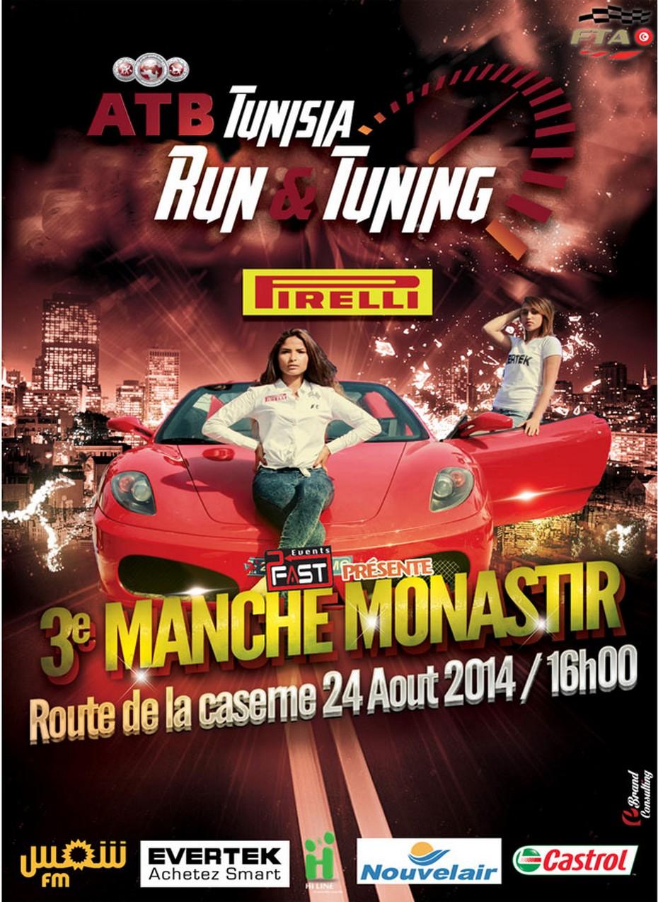 Tunisia Run & Tuning 2014 (3e manche Monastir)