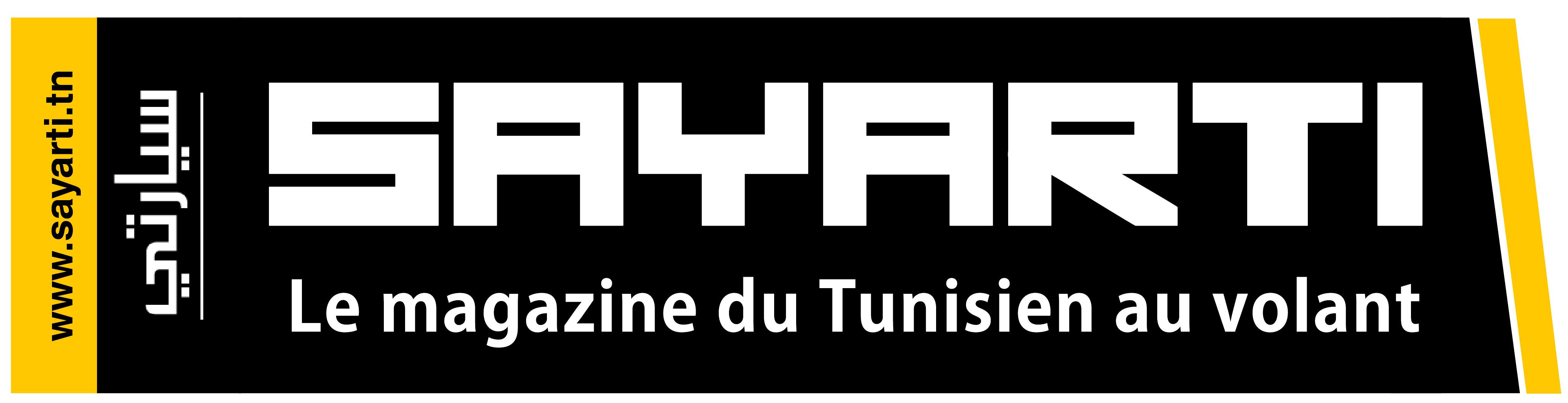 logo Sayarti HD