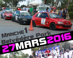 Manche 1 – Tunisia Challenge 2016