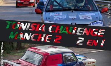 Tunisia Challenge Manche 2 – 2en1