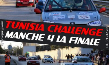 Manche 4 – Tunisia Challenge 2016