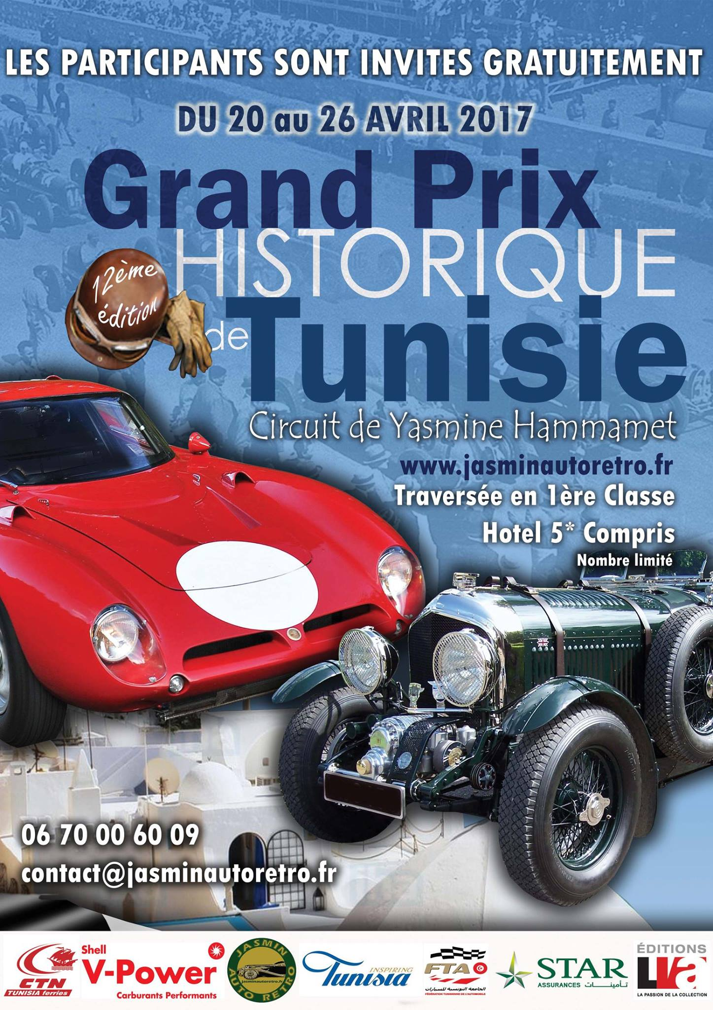 Grand Prix Historique de Tunisie 2017