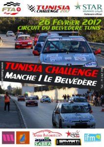 1ère manche du championnat Tunisia Challenge 2017