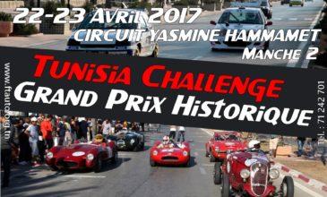 Tunisia Challenge & Grand Prix Historique