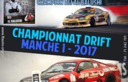 Manche 1 – Championnat Drift Tunisie 2017