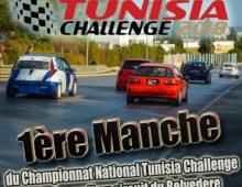 Manche 1 – Tunisia Challenge 2018