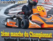 Manche 2 – Tunisia Kart Trophy 2018