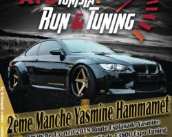 ATB Tunisia Run & Tuning 2018 – Manche 2