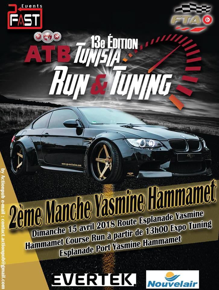 ATB Tunisia Run & Tuning 2018 – Manche 2