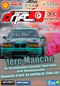 Championnat Drift Tunisie 2018
