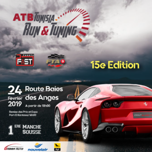 Manche 1 – ATB Tunisia Run & Tuning 2019