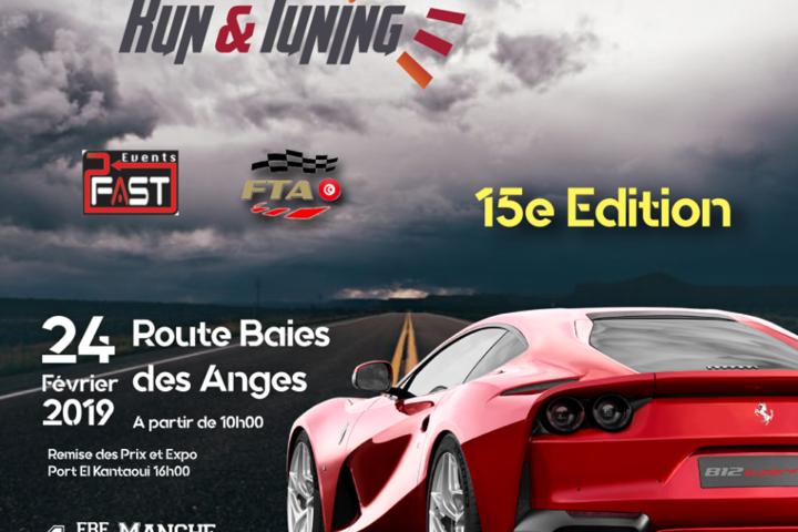Manche 1 – ATB Tunisia Run & Tuning 2019