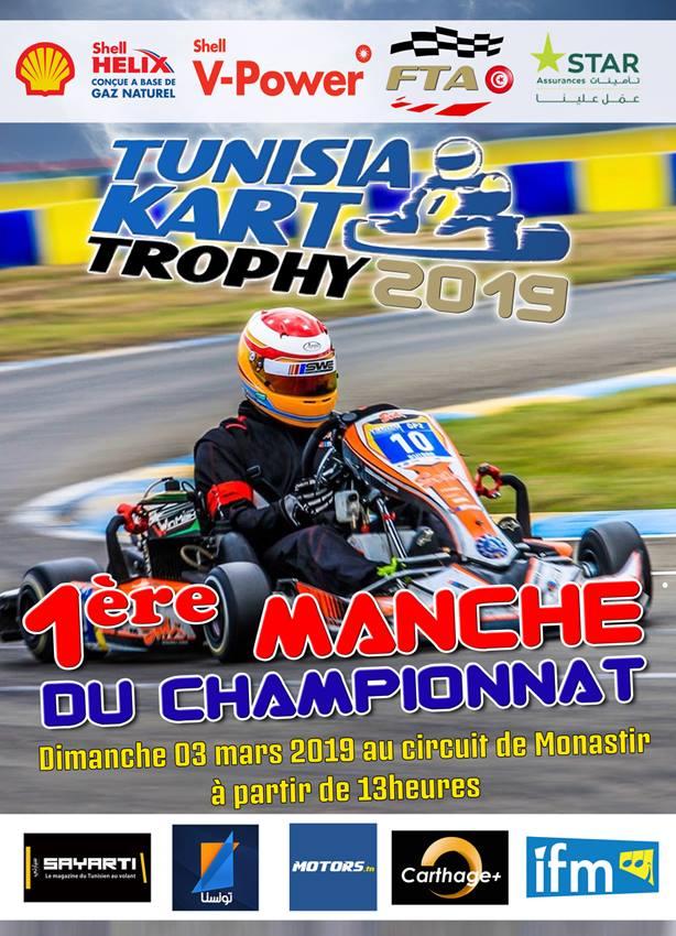 Manche 1 – Tunisia Kart Trophy 2019