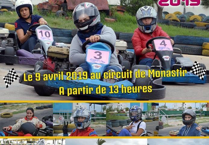 Woman Kart Cup 2019