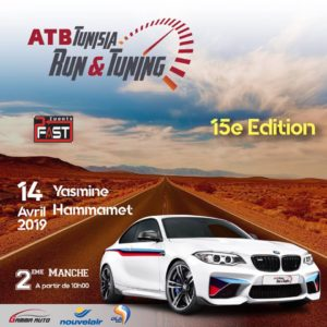 Manche 2 – ATB Tunisia Run & Tuning 2019