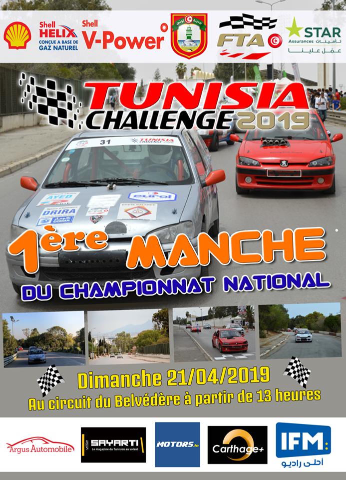 Manche 1 – Tunisia Challenge 2019