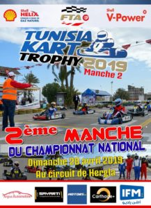 Manche 2 – Tunisia Kart Trophy 2019