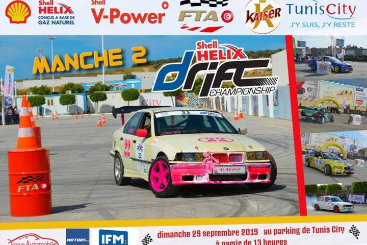 Manche 2 – Shell Helix Drift Championship 2019
