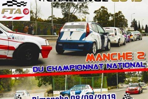 Manche 2 – Tunisia Challenge 2019