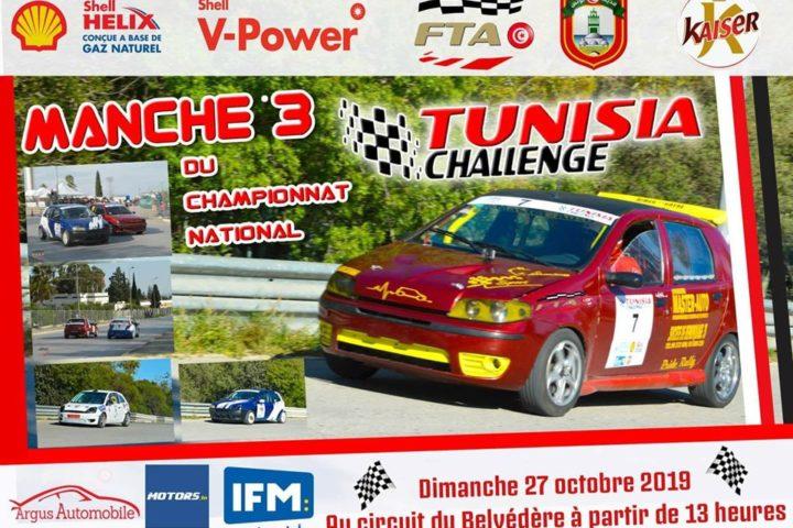 Manche 3 – Tunisia Challenge 2019