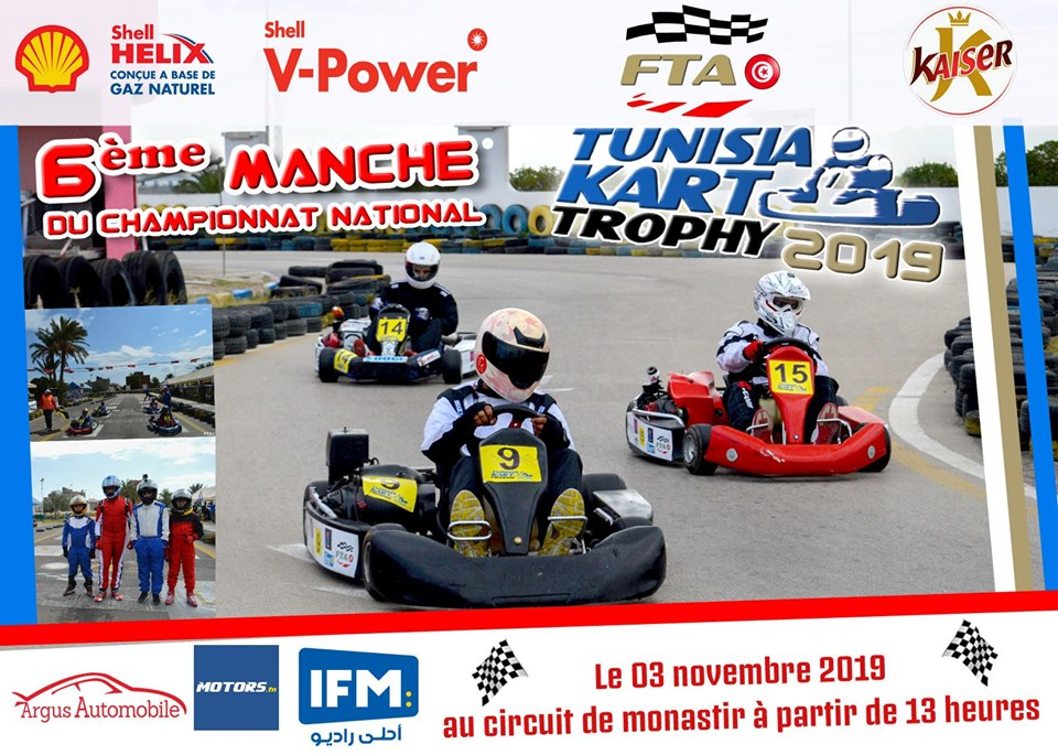 Manche 6 – Tunisia Kart Trophy 2019