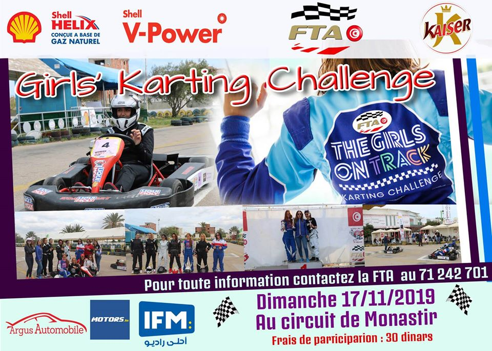 Girls Karting Challenge