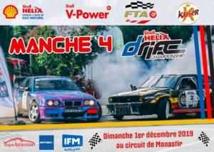 Manche 4 – Shell Helix Drift Championship 2019