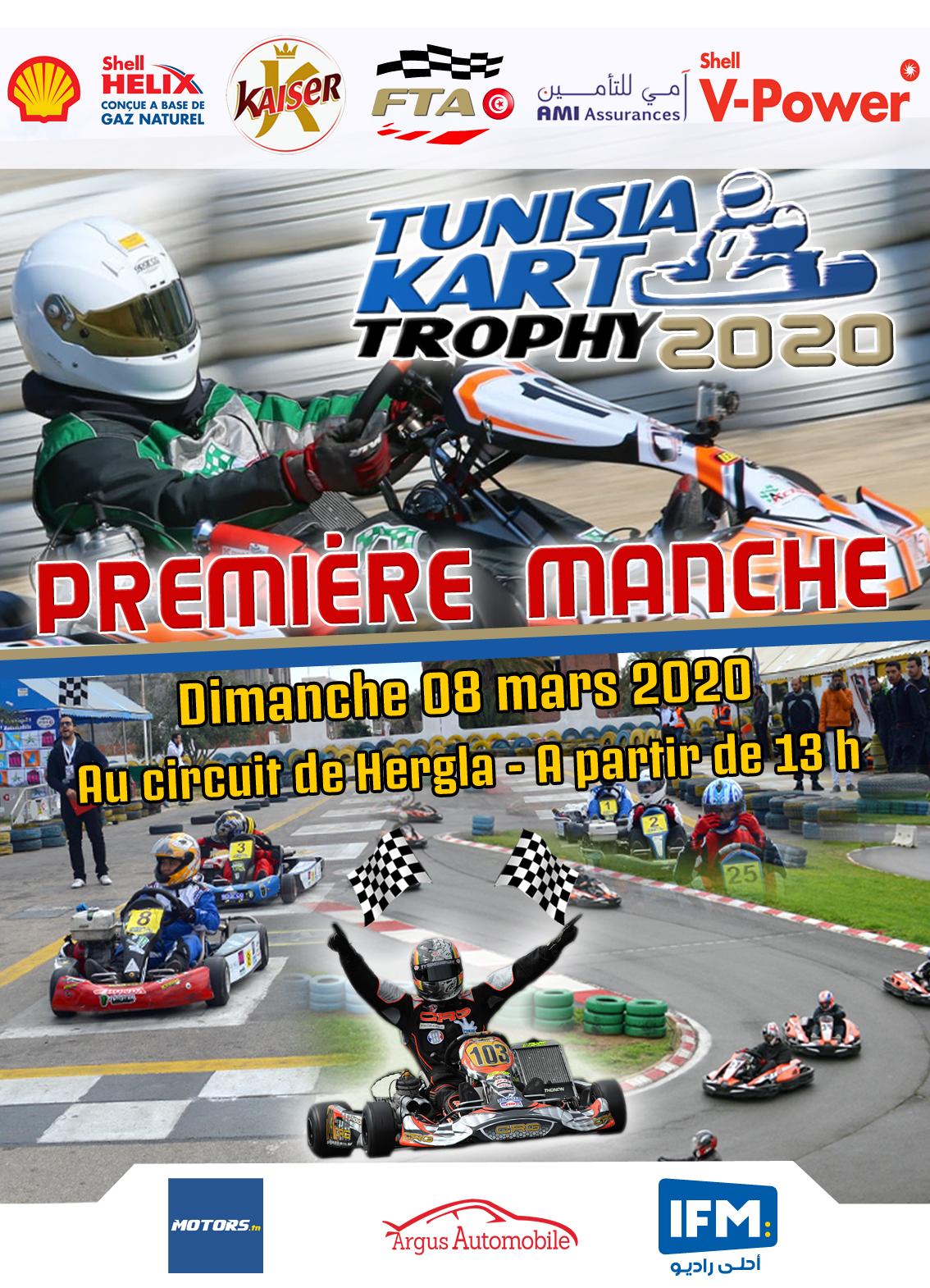 Manche 1 – Tunisia Kart Trophy 2020