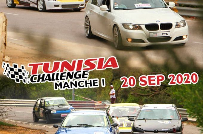 Tunisia Challenge – Manche 1