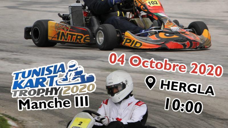 Manche 3 – Tunisia Kart Trophy 2020, reportée pour une date ultérieure