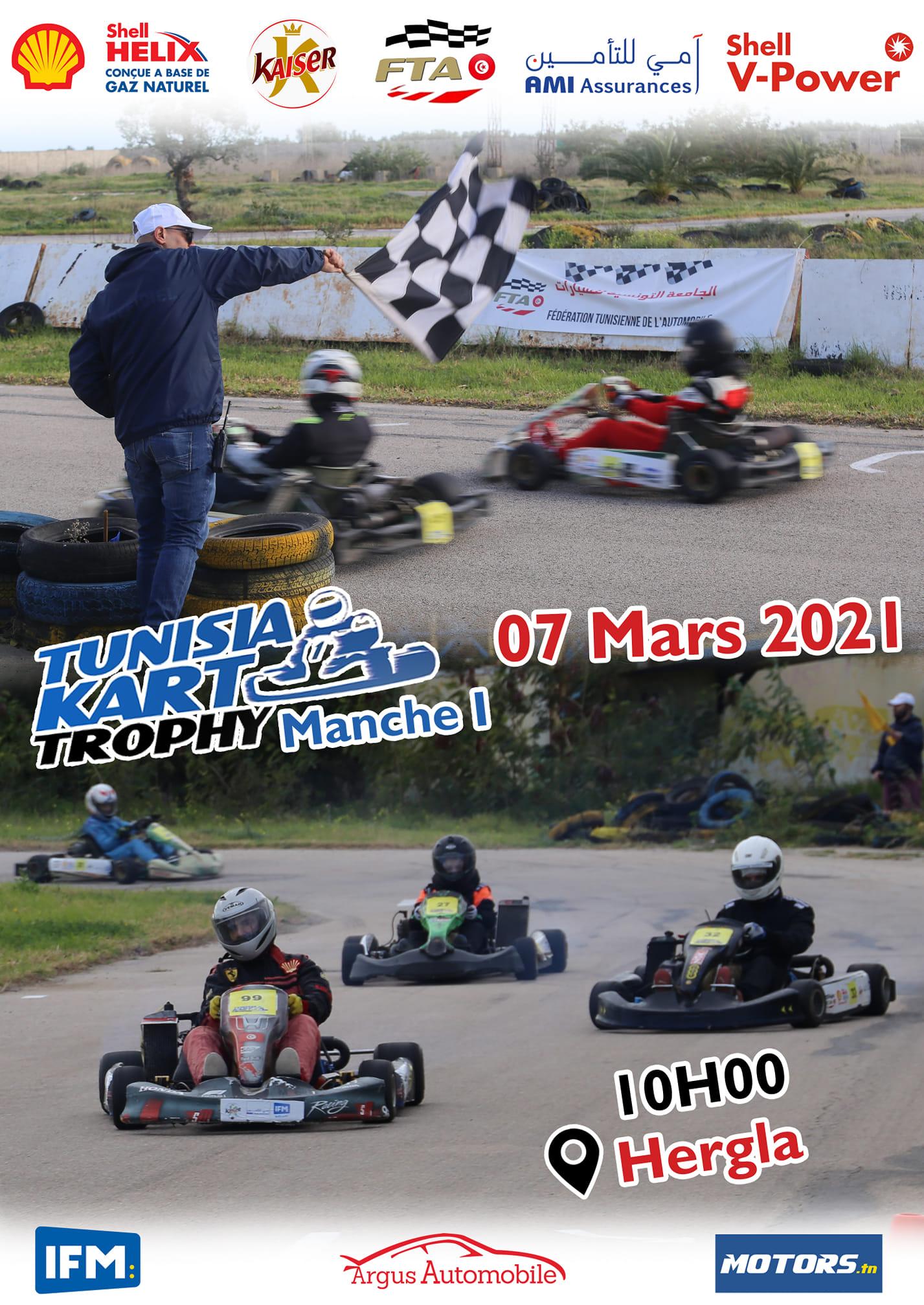 Tunisia Kart Trophy 2021 – Manche 1