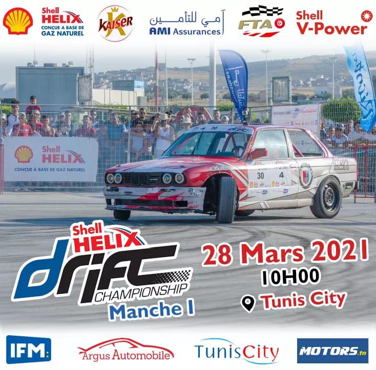 Shell Helix Drift Championship – Manche 1