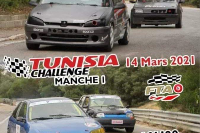 Tunisia Challenge 2021 – Manche 1
