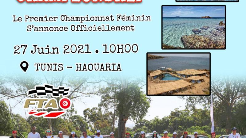 Women Rally Championship – Première édition – 27 juin 2021, Haouaria
