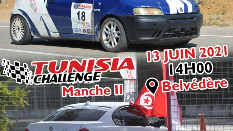 Tunisia Challenge – Manche 2 – 13 juin 2021, Le Belvédère