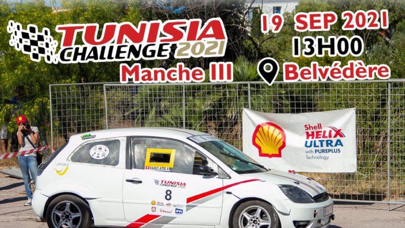 Tunisia Challenge 2021 – Manche 3